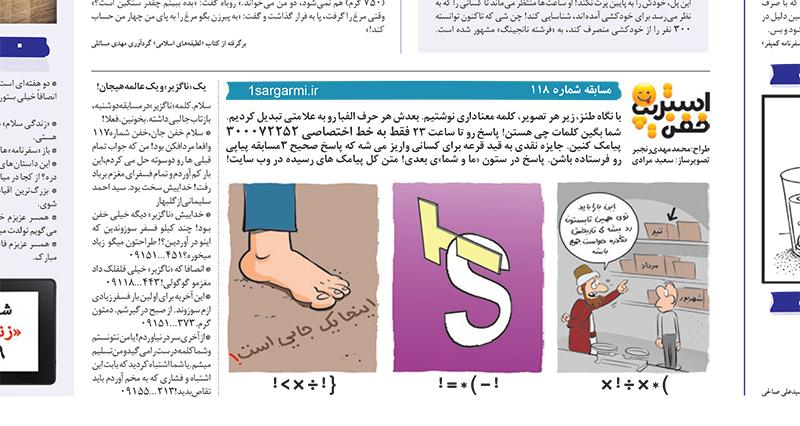 khafan-page