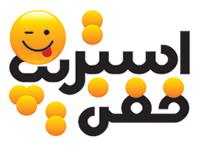 logo-khafan-web-new
