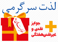 logo-mosabeghat-khorasan-web